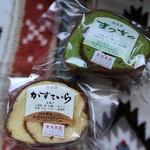 田中製菓 - 料理写真: