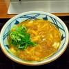 丸亀製麺 仙台中山