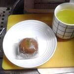 146158650 - 茶饅頭