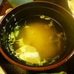 竹なか - お味噌汁も共通
