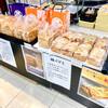 熟成純生食パン専門店 本多 - 料理写真:設営直後の様子