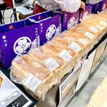 熟成純生食パン専門店 本多 - 設営直後の様子