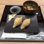 京出汁おいなり 釣狐 - 少しおたべやす 500円