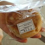 にちにち - 伊予柑とクリームチーズパン 160円