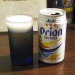琉球御殿 - オリオンビール