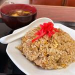 ことぶき食堂 - チャーハン ¥700 (スープつき)