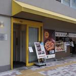 Oyakodongottsutabenahare - 1階は同系列のおむすび専門店