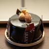 ル パティシエ タカギ - 料理写真:アルバジョン(648円)