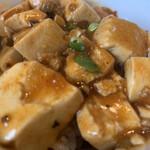 香港料理 蘭 -