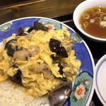 146177545 - 一圓三鷹北口店(豚肉と卵とキクラゲの炒め物かけごはん)