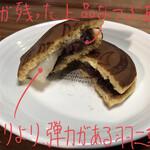 村中甘泉堂 - 羽二重どらやき 172円       断面アップ