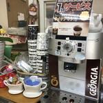 パン工房 カメヤ - サービスコーヒー