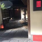 花蝶 - 入り口