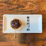 串焼・串揚げ バードスペース  東岡崎北口 -