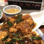 Sawadahanten - 麻婆豆腐
