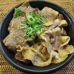 スーパーセンター プラント - どすこいダブル丼(牛・豚)