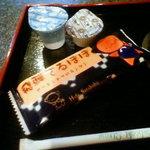 1462388 - 銘菓?さるぼぼ