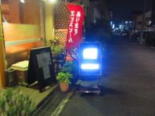 神戸ステーキ雅