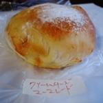 ひとつぶ堂 - ひとつぶぱん(クリームチーズマーマレード)