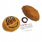 カトレア - 料理写真:アンパンマン(150円 +税) 元祖カレーパン(220円 +税)