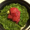 こうだい - 料理写真:めかぶまぐろ丼(テイクアウト) ¥700(税込)