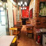 Hakone Bakery Dining&Bar -