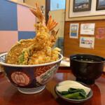 大えび天専門店 さんき - 自慢のえび天4本 びっくり天丼 1530円+税