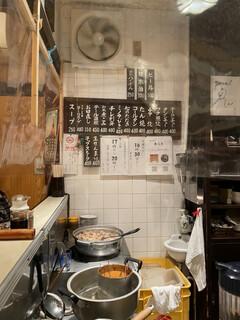 和風もつ料理 あらた -