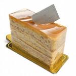 146218570 - キャラメル サレ(480円 +税)