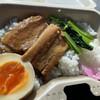 クアトロ・スタジオーニ マリエール太田 - 料理写真:豚肉の柔らか煮丼