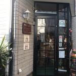 カレーの店 SPICE -