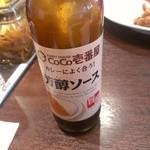 CoCo壱番屋 - CoCo壱ソース(2012/09)