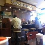 CoCo壱番屋 - 店内(2012/09)