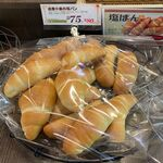 アピカル - 料理写真:塩パンの棚