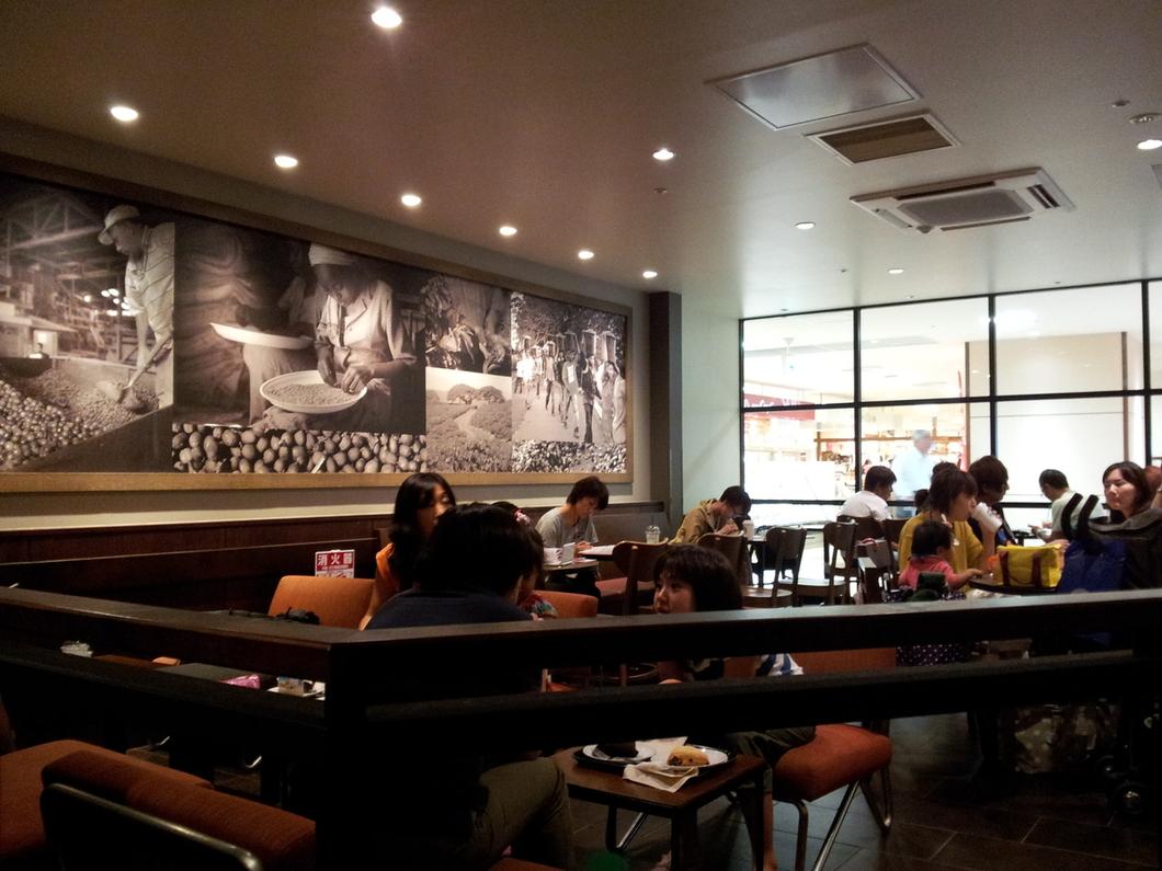 スターバックスコーヒー ヴァル小山店