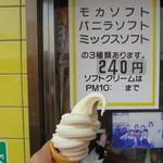 コーヒールームきくち - ミックスソフト&メニュー