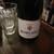 Bistro ひつじや - スパークリングワイン