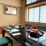 Matsubazushi - 2階