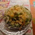 ラフィー インディアンレストラン - サラダ