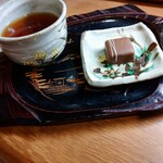 とことわ - 生姜と ミルクチョコレート  生姜がふんわり 香り味わえました