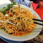 タイレストラン Smile Thailand - カオソーイ・ガイ