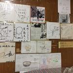 上杉食品 - 店内の壁