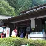 四季の茶屋 - 「四季の茶屋」さんの外観。和風の雰囲気で良い感じです。