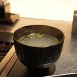 百えん屋 - Bランチ924円 スープ