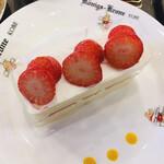 ケーニヒスクローネ - 焼き立てスポンジのショートケーキ