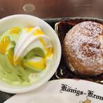 ケーニヒスクローネ - 「ミニソフトクリーム」&「シュークリーム」