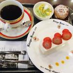ケーニヒスクローネ - ケーキセット