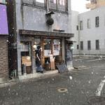 丸秀鮮魚店 - お店の外は粉雪が舞う