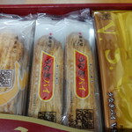 うなぎパイファクトリー 売店 - 料理写真:自宅の夜のお菓子詰め合わせ:笑