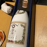 和処 きてら - 超高級な醤油